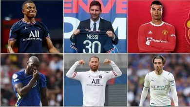 Photo of From Messi to Lukaku, the top football transfers of the summer