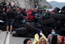 Photo of Montenegro clashes as Serb Orthodox Church leader installed